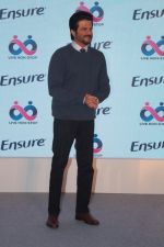 Anil Kapoor At the Launch Of Ensure Dreams Survey 2017 on 25th April 2017 (7)_58ff3d5f39a1c.JPG