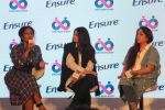 Anil Kapoor, Rhea Kapoor At the Launch Of Ensure Dreams Survey 2017 on 25th April 2017 (3)_58ff3daad24bd.JPG