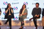 Anil Kapoor, Rhea Kapoor At the Launch Of Ensure Dreams Survey 2017 on 25th April 2017 (2)_58ff3d612b471.JPG