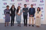 Anil Kapoor, Rhea Kapoor At the Launch Of Ensure Dreams Survey 2017 on 25th April 2017 (6)_58ff3dacdc3cf.JPG