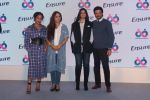 Anil Kapoor, Rhea Kapoor At the Launch Of Ensure Dreams Survey 2017 on 25th April 2017 (7)_58ff3d64e4bb8.JPG