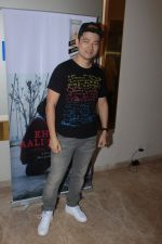 Meiyang Chang at the Screening Of Richa Chadda Debut Production Khoon Aali Chithi on 24th April 2017 (31)_58fef3faba811.JPG