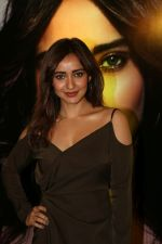 Neha Sharma launch her own App in Mumbai on 24th April 2017 (16)_58fef4329329f.JPG
