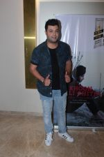 Varun Sharma at the Screening Of Richa Chadda Debut Production Khoon Aali Chithi on 24th April 2017 (27)_58fef49063bb1.JPG
