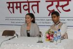 Manisha Koirala  at the Press Conference for Yoga And Protect You Against Disease on 25th April 2017 (2)_5901b757a833c.JPG