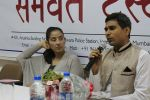 Manisha Koirala  at the Press Conference for Yoga And Protect You Against Disease on 25th April 2017 (3)_5901b4eca2729.JPG