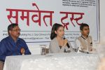 Manisha Koirala  at the Press Conference for Yoga And Protect You Against Disease on 25th April 2017 (6)_5901b4ee825cc.JPG