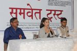 Manisha Koirala  at the Press Conference for Yoga And Protect You Against Disease on 25th April 2017 (7)_5901b4f0c148c.JPG