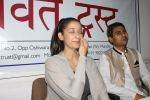 Manisha Koirala  at the Press Conference for Yoga And Protect You Against Disease on 25th April 2017 (8)_5901b75f98aac.JPG