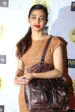 Radhika Apte at the Special Screening Of French Film Felicite on 26th April 2017