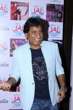 Raju Shrivastav at Celebrating The Success Of Kailash Kher Padmashri-2017 (18)_5901c567577dc.JPG