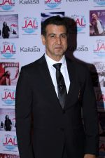 Ronit Roy at Celebrating The Success Of Kailash Kher Padmashri-2017 (4)_5901c58540340.JPG