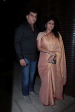 at the Success Party Of Film Ventilator on 26th April 2017 (36)_5901be30d7f0a.JPG