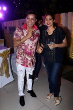 Sukhwinder Singh at the Music Launch of Marathi Film FU-Friendship Unlimited on 27th April 2017