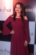 Deepshikha at the Launch Of Serial Restaurateur Priyank Sukhija_s Stellar on 28th April 2017 (77)_5906cdb1d4fa7.JPG