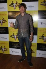 Luke Kenny at the Red Carpet Of Terence Lewis Production The Kamshet Project on 29th April 2017 (1)_5906d79ae930e.JPG