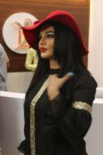 Rakhi Sawant At Launch of Designer Bodyz,A Body Surgery Hospital on 29th April 2017