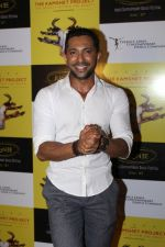 Terence Lewis at the Red Carpet Of Terence Lewis Production The Kamshet Project on 29th April 2017 (18)_5906d75464693.JPG