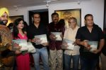 Abhijeet Bhattacharya, Shibani Kashyap at An Art Exhibition on 1st May 2017 (23)_590817c7b996e.JPG