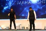 Akshay Kumar At Transform Maharashtra Innovative Exhibition on 1st May 2017 (40)_59081111830c6.JPG