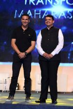 Akshay Kumar At Transform Maharashtra Innovative Exhibition on 1st May 2017 (43)_5908111d6d45e.JPG