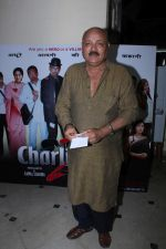At Red Carpet Of Charlie 2 on 1st May 2017