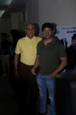 Kabir Sadanand At Red Carpet Of Charlie 2 on 1st May 2017 (23)_5908187c2a2a5.JPG