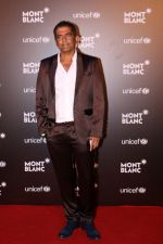 at the Red Carpet Of Montblanc Unicef on 2nd May 2017