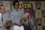 Sonu Sood Flaunts His Abs On The Cover Of A Health Magazine on 3rd May 2017 (11)_590ac90148d0e.JPG