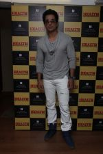 Sonu Sood Flaunts His Abs On The Cover Of A Health Magazine on 3rd May 2017 (57)_590ac979edf3c.JPG