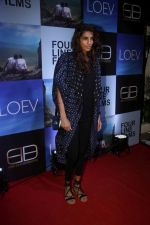 Anushka Manchanda at The Red Carpet Of Love Feather Film on 4th May 2017