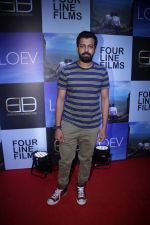 Bejoy Nambiar at The Red Carpet Of Love Feather Film on 4th May 2017 (48)_590c2f4b8eeb6.JPG