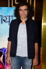 Imtiaz Ali at the Trailer Launch Of Dear Maya on 4th May 2017