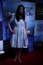 Kalki Koechlin at The Red Carpet Of Love Feather Film on 4th May 2017