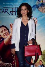 Manisha Koirala at the Trailer Launch Of Dear Maya on 4th May 2017