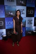 Maria Goretti at The Red Carpet Of Love Feather Film on 4th May 2017 (9)_590c2fb414063.JPG