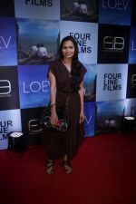 Maria Goretti at The Red Carpet Of Love Feather Film on 4th May 2017