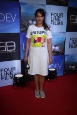 Richa Chadda at The Red Carpet Of Love Feather Film on 4th May 2017