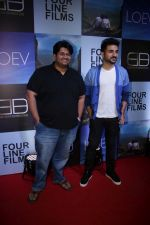 Vir Das at The Red Carpet Of Love Feather Film on 4th May 2017 (48)_590c30279d170.JPG