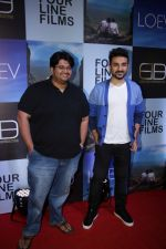 Vir Das at The Red Carpet Of Love Feather Film on 4th May 2017 (49)_590c302c04da9.JPG