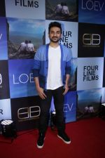 Vir Das at The Red Carpet Of Love Feather Film on 4th May 2017 (52)_590c3035cf660.JPG