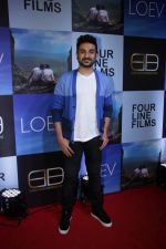 Vir Das at The Red Carpet Of Love Feather Film on 4th May 2017 (53)_590c303866a76.JPG