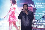 at the Half Girlfriend Music Concert on 4th May 2017