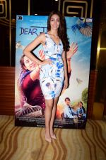 at the Trailer Launch Of Dear Maya on 4th May 2017