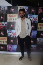 Rahul Dev at the screening of film The Test Case on 5th May 2017 (4)_590d960e209e6.JPG