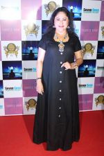 Jayati Bhatia at Grand Red Carpet Birthday Party Of Producer Vikas Gupta on 7th May 2017 (56)_5912ac0c0c28c.JPG