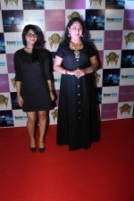 Jayati Bhatia at Grand Red Carpet Birthday Party Of Producer Vikas Gupta on 7th May 2017 (57)_5912ac10ec8e8.JPG