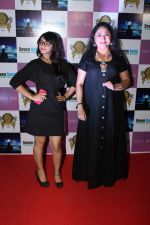 Jayati Bhatia at Grand Red Carpet Birthday Party Of Producer Vikas Gupta on 7th May 2017 (59)_5912ac1b2dd4c.JPG