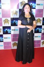 Jayati Bhatia at Grand Red Carpet Birthday Party Of Producer Vikas Gupta on 7th May 2017 (60)_5912ac20050f8.JPG