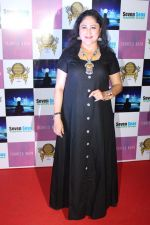 Jayati Bhatia at Grand Red Carpet Birthday Party Of Producer Vikas Gupta on 7th May 2017 (61)_5912ac2446b05.JPG